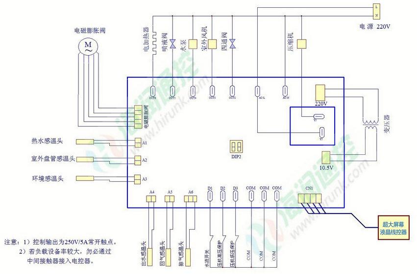 带电子膨胀阀电路板电路图,接线图,原理; 热水器电路图图片_热水器