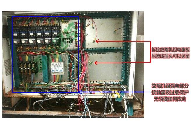 海润通控风冷模块冷水机组电路改造图